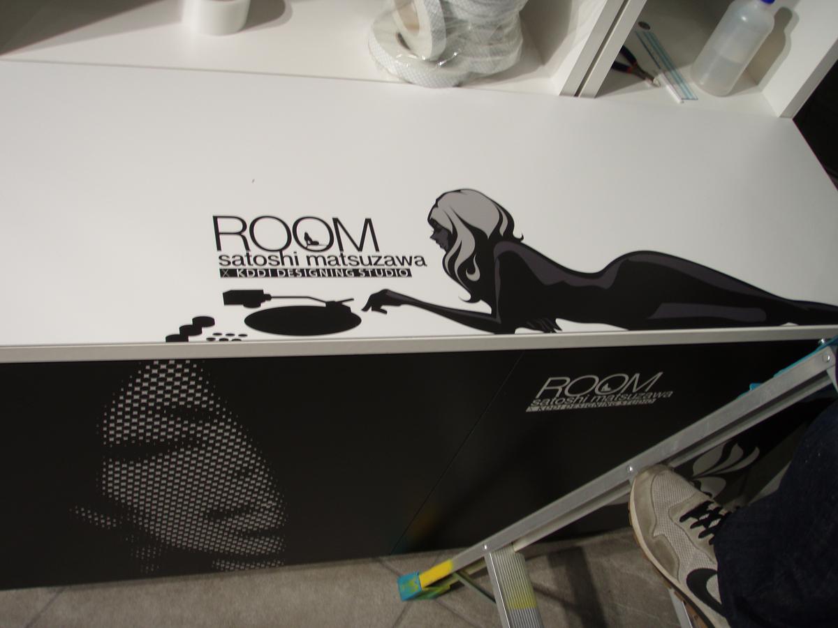 マツザワサトシ, Satoshi Matsuzawa, exhibition, ROOM