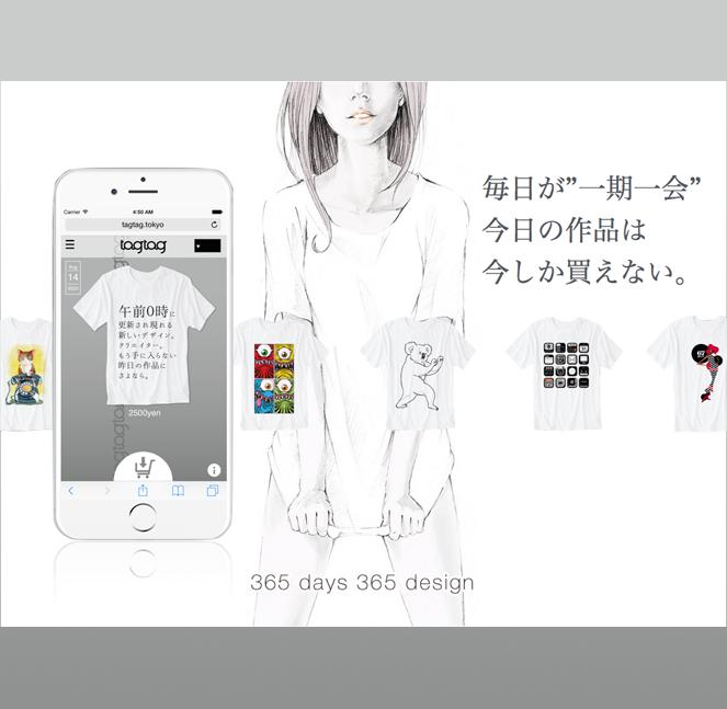 マツザワサトシ, Satoshi Matsuzawa, tagtag, Tシャツ, T-shirts