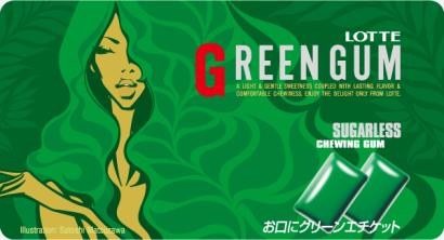 GREEN_GUM_2