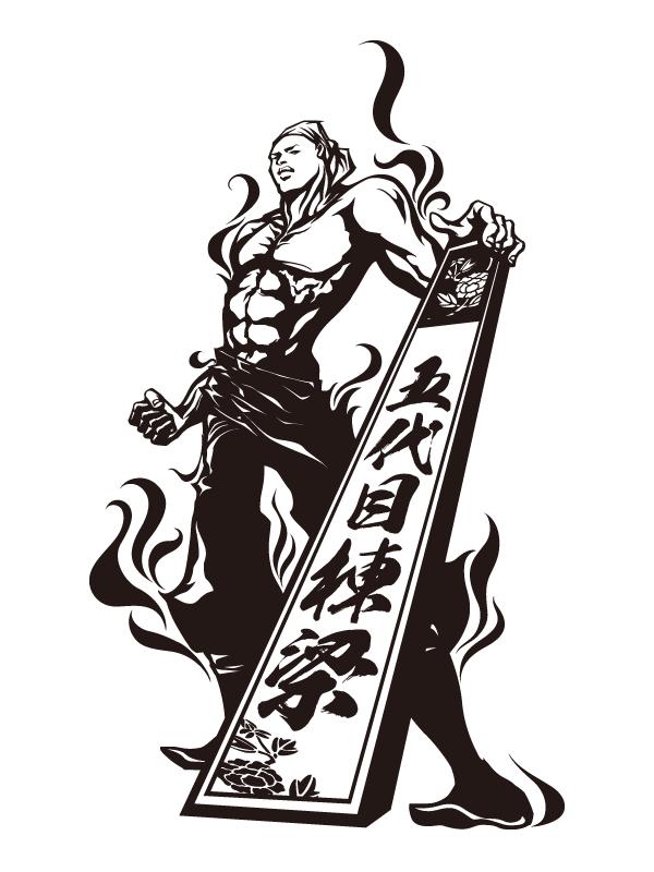 マツザワサトシ, Satoshi Matsuzawa, 五代目棟梁, ポートフォリオ