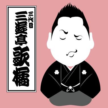 kakitsu_sisho