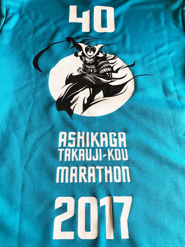 マツザワサトシ, Satoshi Matsuzawa, 足利尊氏公マラソン, Tシャツ