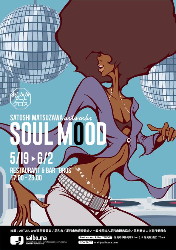 SOUL_MOOD