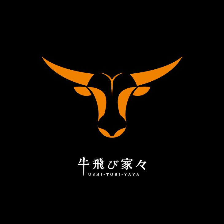 satoshi, matsuzawa,マツザワサトシ,デザイン,ロゴ,design,ロゴマーク,牛,牛肉,